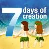 God Created World