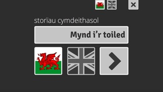 Screenshot #1 pour Mynd i'r Toiled / Using the Toilet