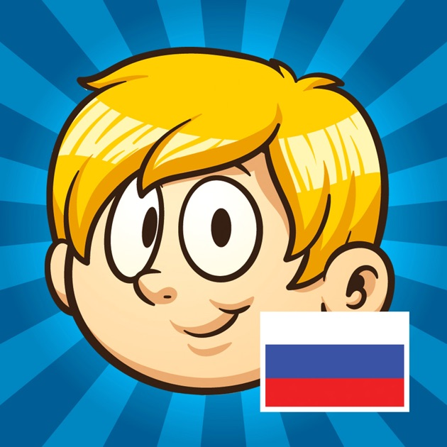 Get 6,000 Words - Learn Russian for Free with FunEasyLearn ...