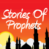 Stories of Prophets i...