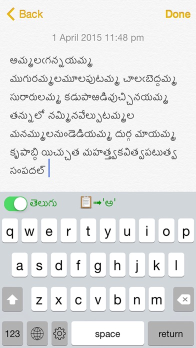 Typing Unicode Telugu using Apple Keyboard Layout