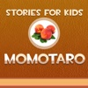 Stories for Kids: Momotaro