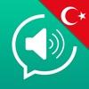 インタラクティブレッスンでトルコ語を学習 – Lingopediaで言葉を話す