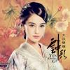 大汉情缘之云中歌-古装谋权宫斗传奇爱情故事小说