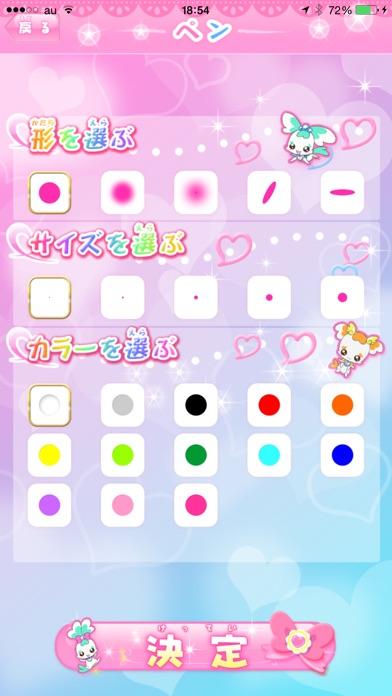 ハートキャッチプリキュア!デコカメラ screenshot1