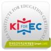 한국민간자격교육개발원