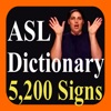 ASL Dictionary icon