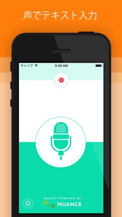392x696bb 2017年9月25日iPhone/iPadアプリセール パチスロ・シミュレーションゲーム「アナザーゴッドポセイドン」が無料!