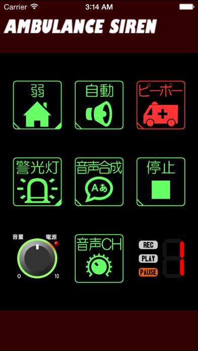 PiPO screenshot1