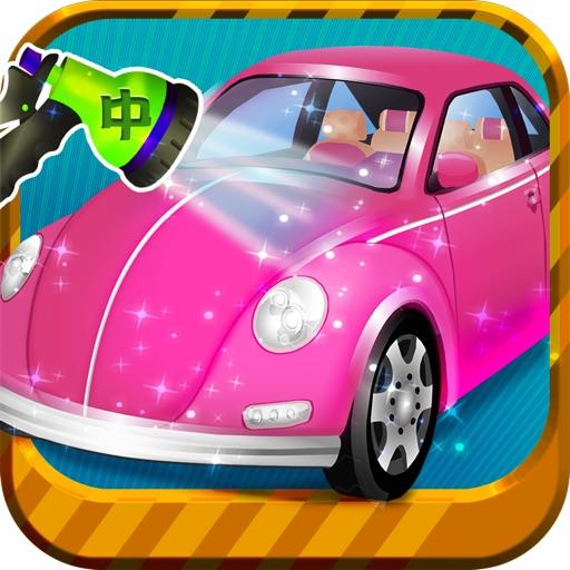Auto Beauty-CH iOS App