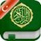 download Quran in Turkish, Arabic and Phonetics - Kur'an Türkçe, Arapça ve Fonetik