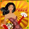 Сексуальная Китайский покер руки Showdown — игра фортуны