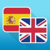 Libro de Frases con Voz del Español al Ingles: Traduce, Habla & Aprende Palabras y Frases Comunes para Viajes por el Traductor Odyssey