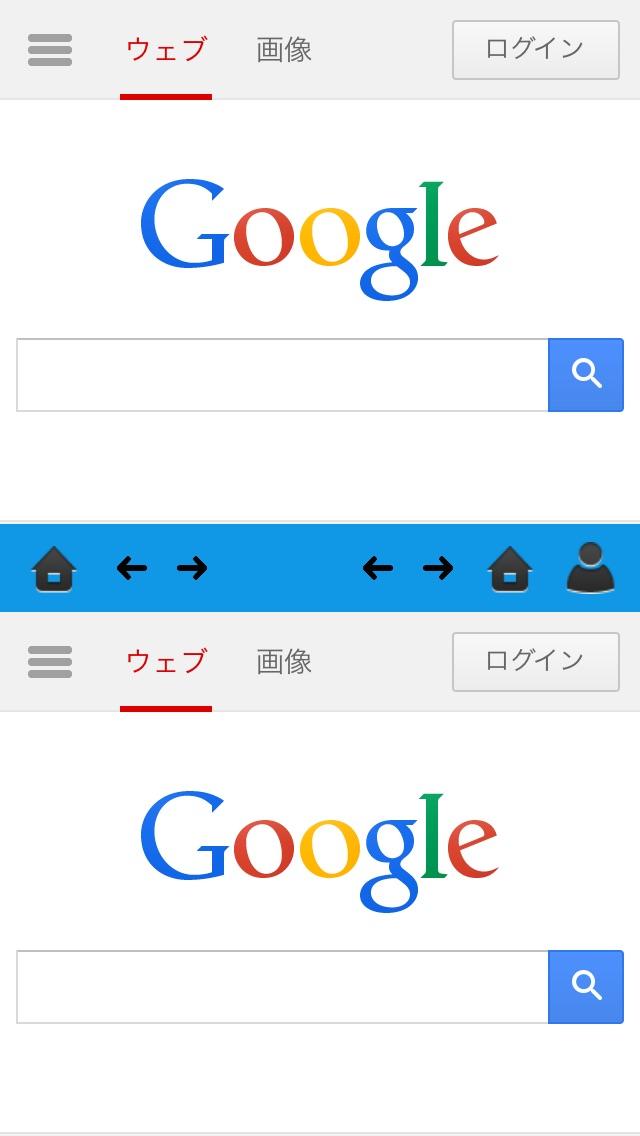Близнец BrowserСкриншоты 2