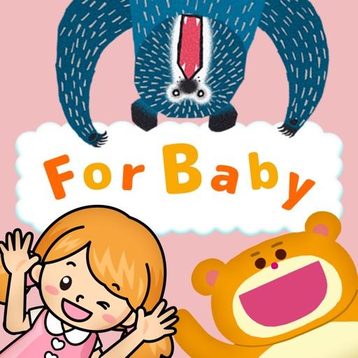 0~2才向けの動く絵本 for Baby(読み聞かせ&いないいないばあ)