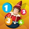 主動! 遊戲為孩子們學習數1-10玩具