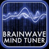 Brain Wave Mind Tuner - 8 Advanced Binaural Brainwave Entrainment Programs