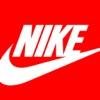 Nike Tech Book