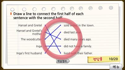 download [영한대역] 헨젤과 그레텔 (영어로 읽는 세계명작 Story House) apps 1