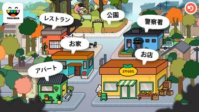 トッカ・ライフ:タウン screenshot1