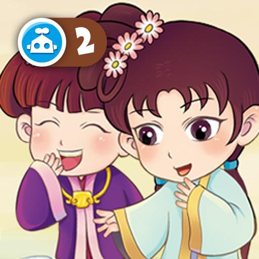 Tinmanarts-红楼梦2-元妃省亲等5个故事
