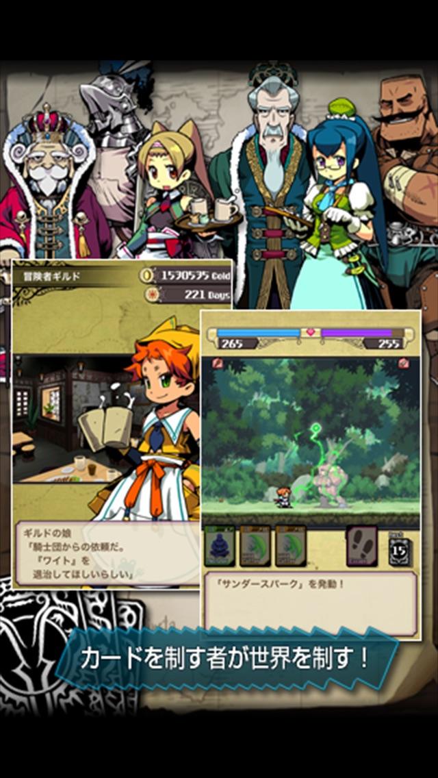 デッキメイク勇者 screenshot1