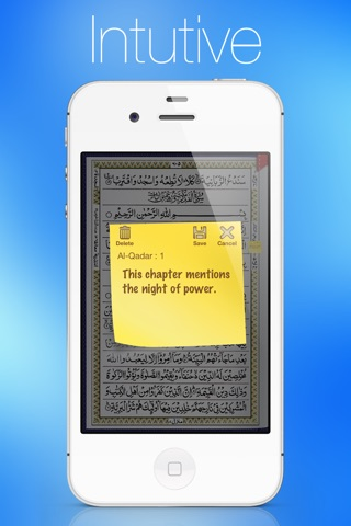 Quran Kareem - القران الكريم for iPhone and iPod screenshot 2