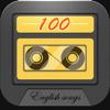 100最伟大的经典英文歌曲  欧美音乐随身听 无需下载在线听免费版