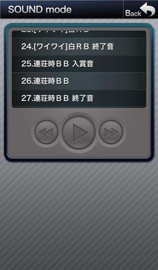 イケイケマハロのスクリーンショット5