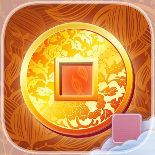 Bamboo Logic iOS App