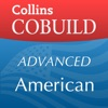 コウビルド英英辞典(米語版)- Collins COBUILD Advanced Dictionary of American English