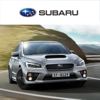 WRX STI 2015 Global eBrochure