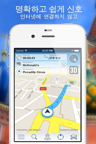 Dubai Offline Map + City Guide Navigator, Attractions and Transports screenshot 4