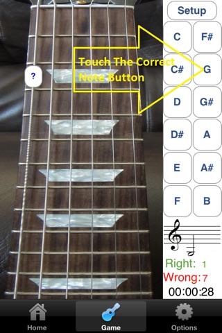 Electric Guitar Fretboard Addict screenshot 1
