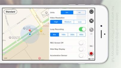 Автомобильный видеорегистратор Скриншоты6