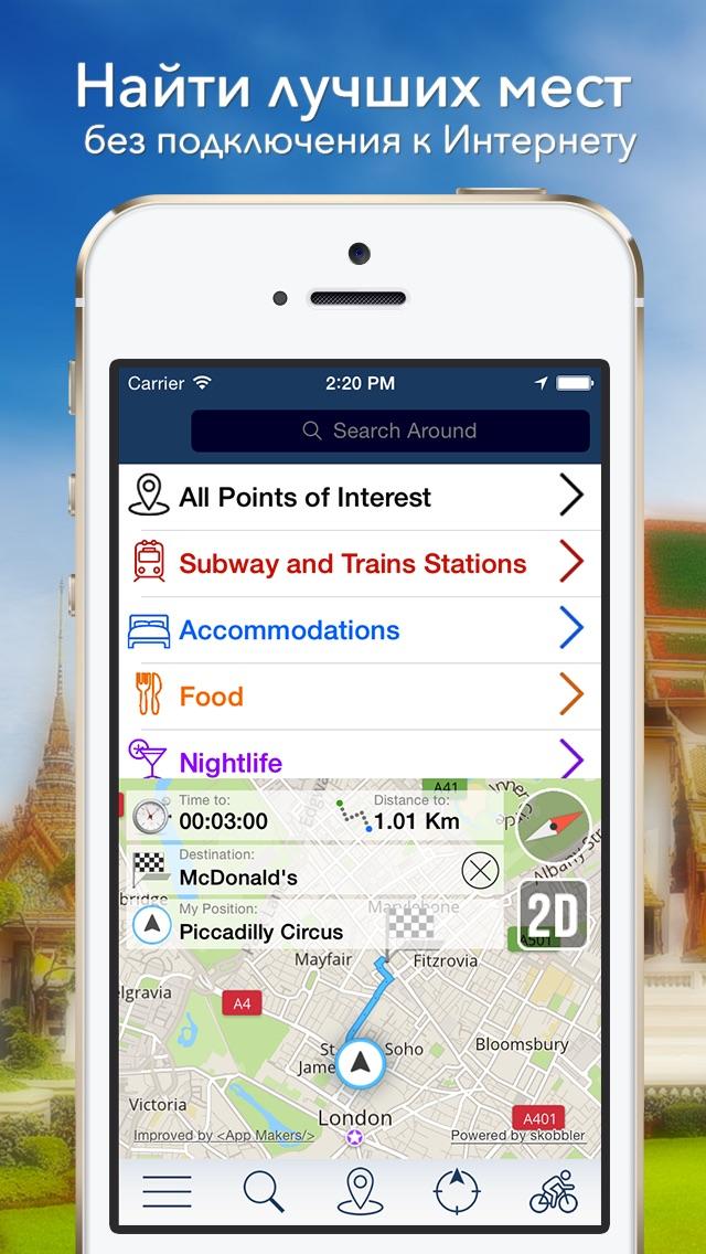 Боливия Оффлайн Карта + Тур гид Навигатор, Развлечения и ТранспортСкриншоты 2