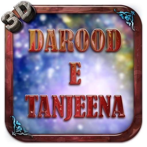 Darood E Tanjeena (Islamic App) - 3D