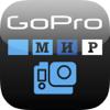 MIRGOPRO - интернет-магазин