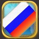 Rusca + icon