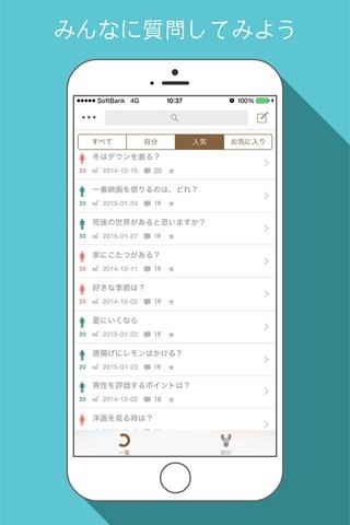 Doonuts screenshot 3