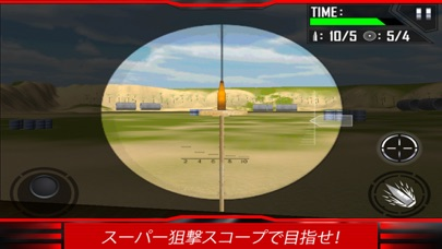 ガン射撃:シミュレータの3Dシューティングのスクリーンショット2