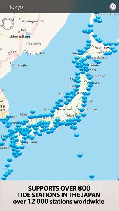 Tide PRO・潮汐表(釣り、サーフィン... screenshot1