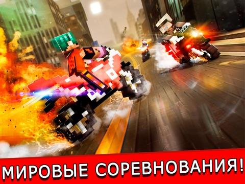 Гоночный Из Мотоцикл С Оружие Пиксель. бесплатно мотоциклы Игры для дети для iPad