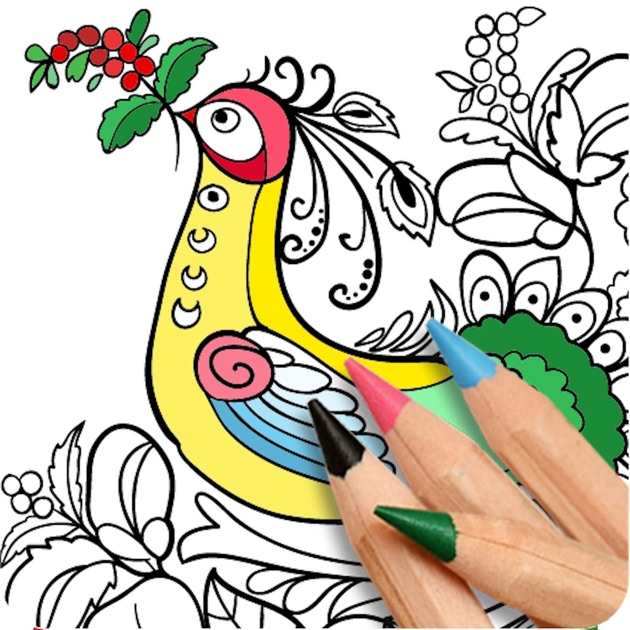 Coloring Expert Pro A Book App For Kids And Adults Alike On The Store