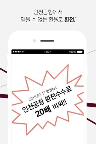 마이뱅크 screenshot 2