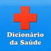 Dicionário da Saúde FREE