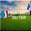 Puerto Rico Golf Tour