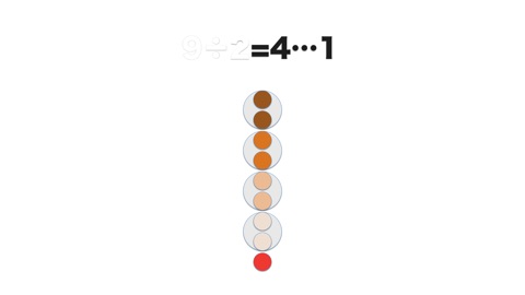 Screenshot #14 for Flash Card (Dots Card, Flag, Color, Kanji, Animal)