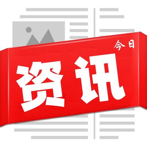 新闻资讯_资讯,热点和新闻的区别