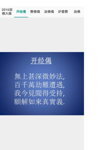 新山静思 screenshot 2
